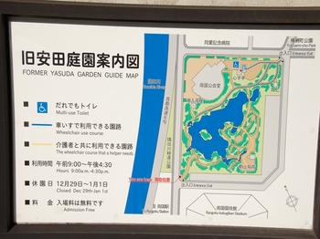 111210旧安田邸 (6)_S.JPG