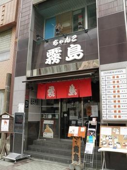 120307旧安田邸 (1)_S.JPG
