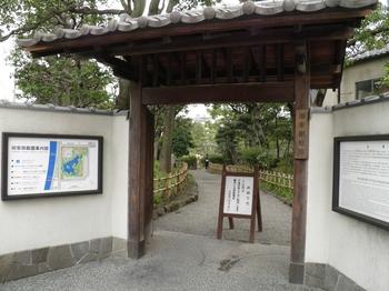 120307旧安田邸 (6)_S.JPG