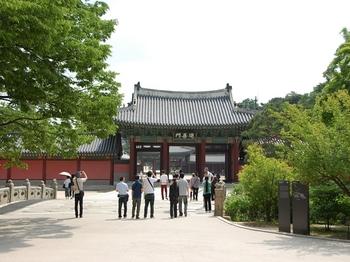 120616昌徳宮 (80)_R.JPG