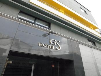 120616GSホテル_R.JPG