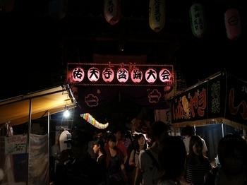 120718祐天寺盆踊り (1)_R.JPG