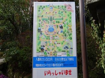 121125強羅公園NXCAM (31)_R.JPG