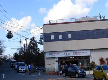 121125早雲山-大湧谷NX (64)_R.JPG