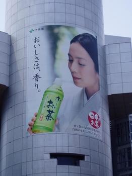 2005-109広告-11_R.JPG