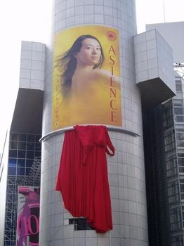 2005-109広告-13_R.JPG