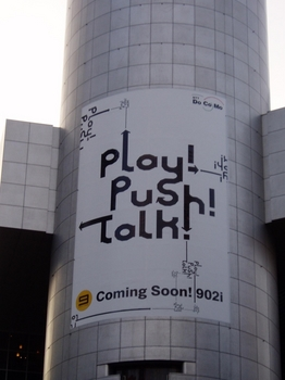 2005-109広告-15_R.JPG
