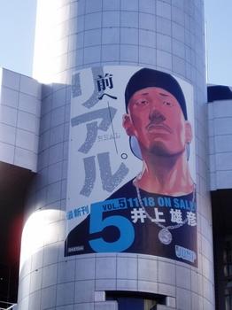 2005-109広告-16_R.JPG