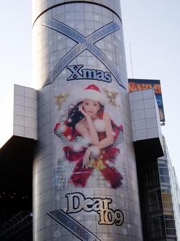 2005-109広告-18_R.JPG