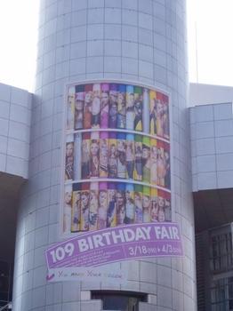 2005-109広告-1_R.JPG