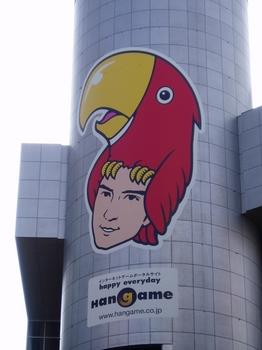 2005-109広告-2_R.JPG