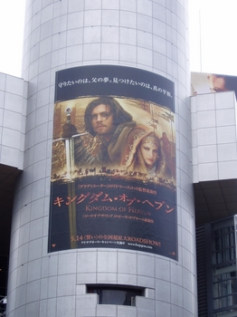 2005-109広告-5_R.JPG