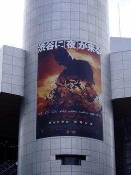 2005-109広告-6_R.JPG