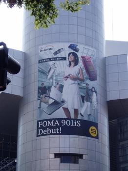 2005-109広告-7_R.JPG