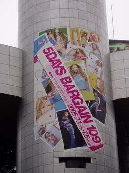 2005-109広告-8_R.JPG
