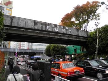 宮下公園101123 (1).jpg